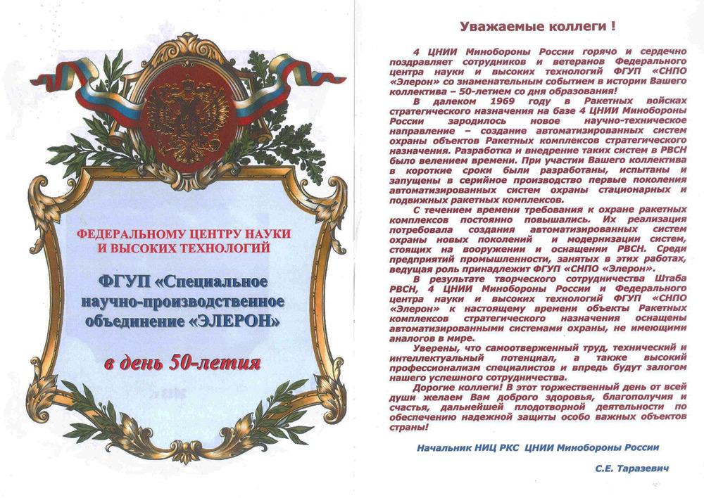 Известный в Туве врач акушер-гинеколог Екатерина Норбу