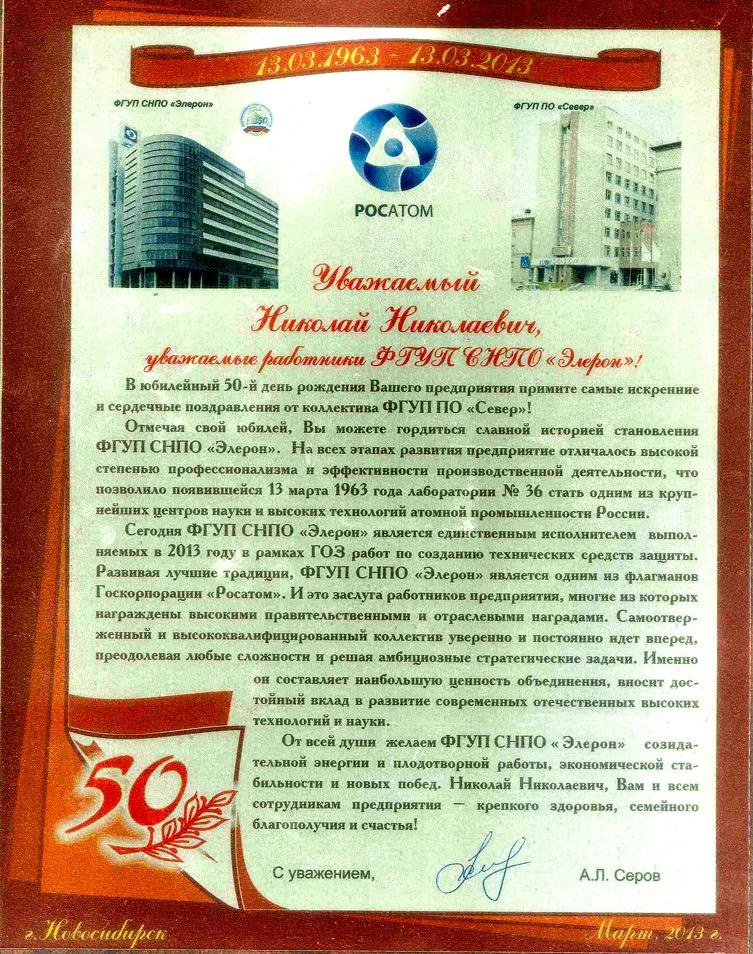 Подарки украине 300 лет
